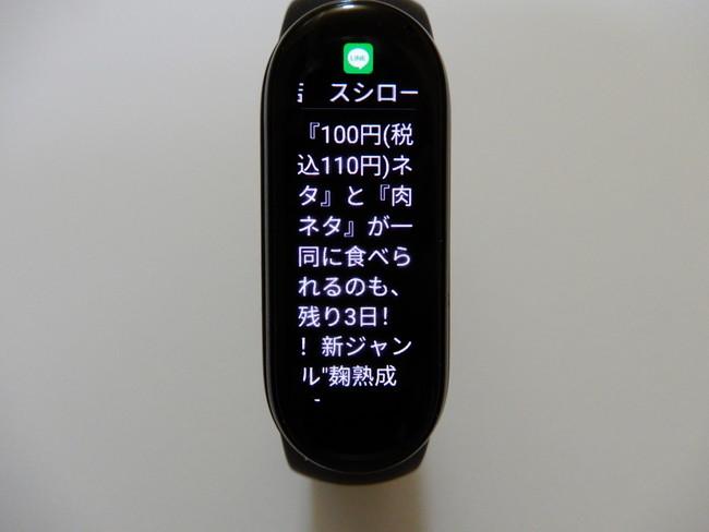 グローバル版の日本語表記