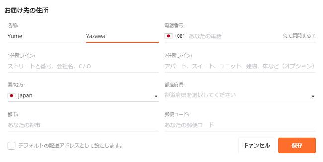 """『名前』は""""Yume Yazawa"""" と下から書きます"""
