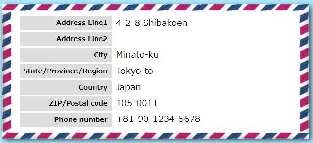 日本語で書いた住所を英語表記にしてくれた画面