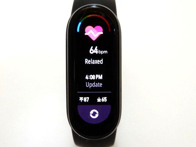 1.自分の心拍数を測ろう