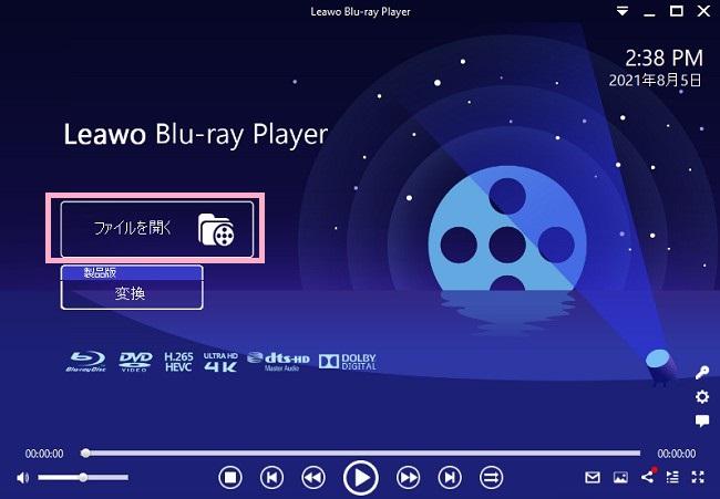 6.スマホの動画・パソコンに入っている映画・音楽も再生できる
