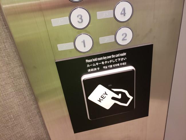 エレベーターがハイテクすぎる!