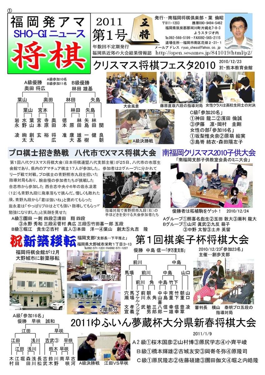 f:id:yume333:20110214081144j:plain