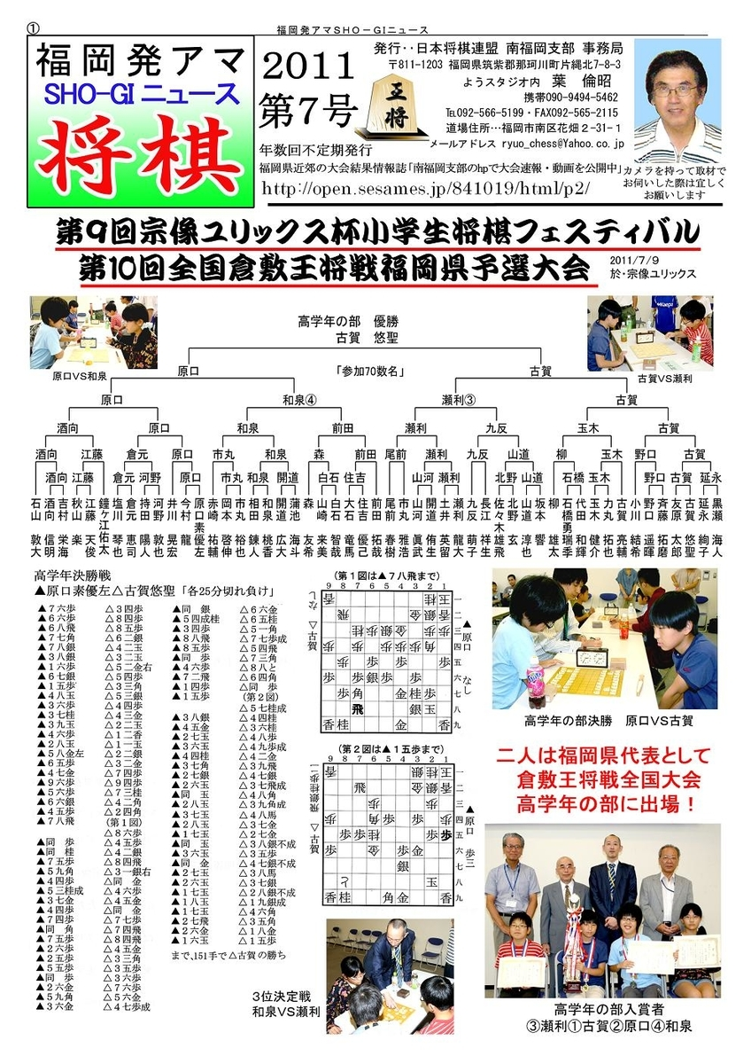 f:id:yume333:20110719135811j:plain