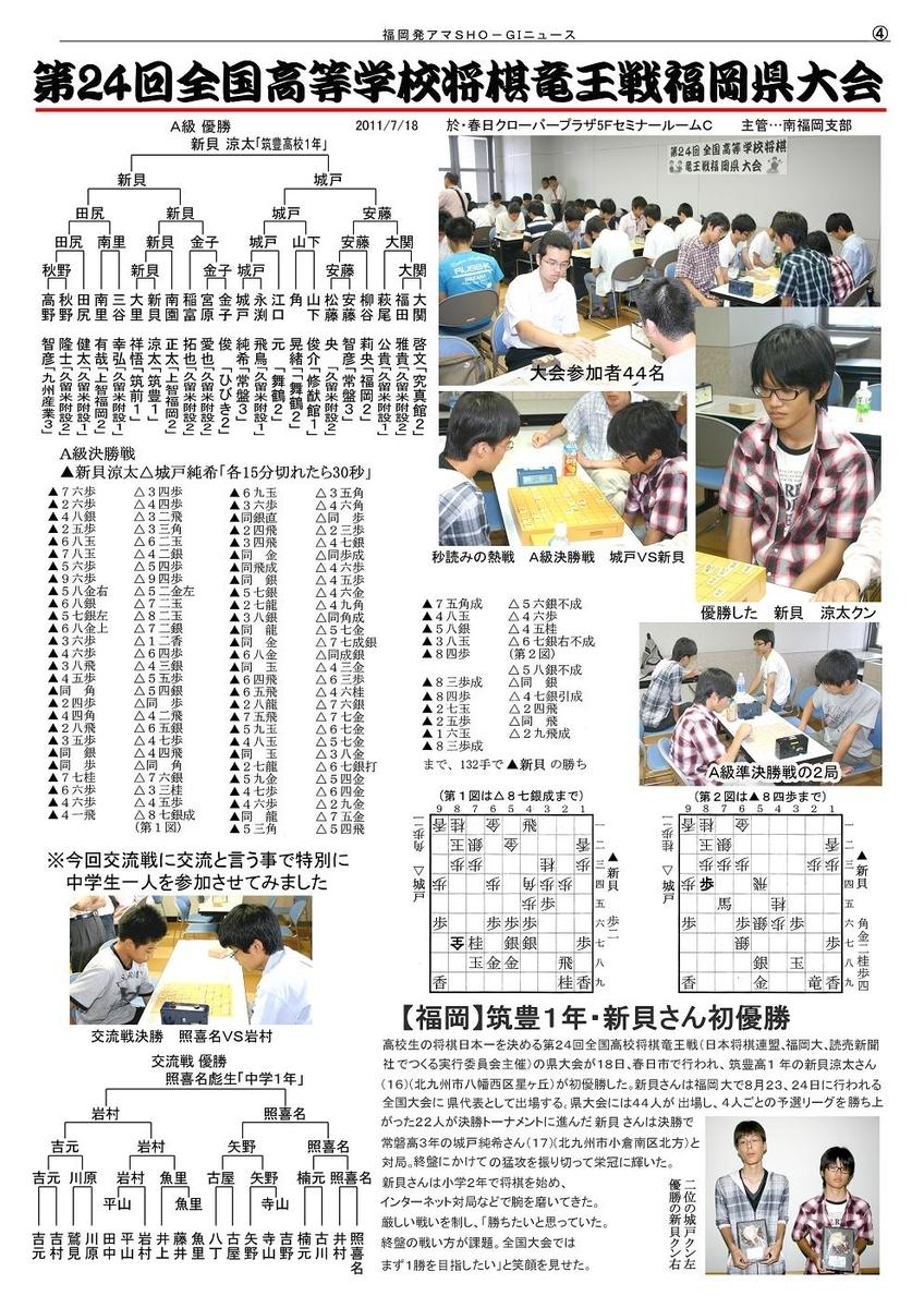 f:id:yume333:20110719135944j:plain