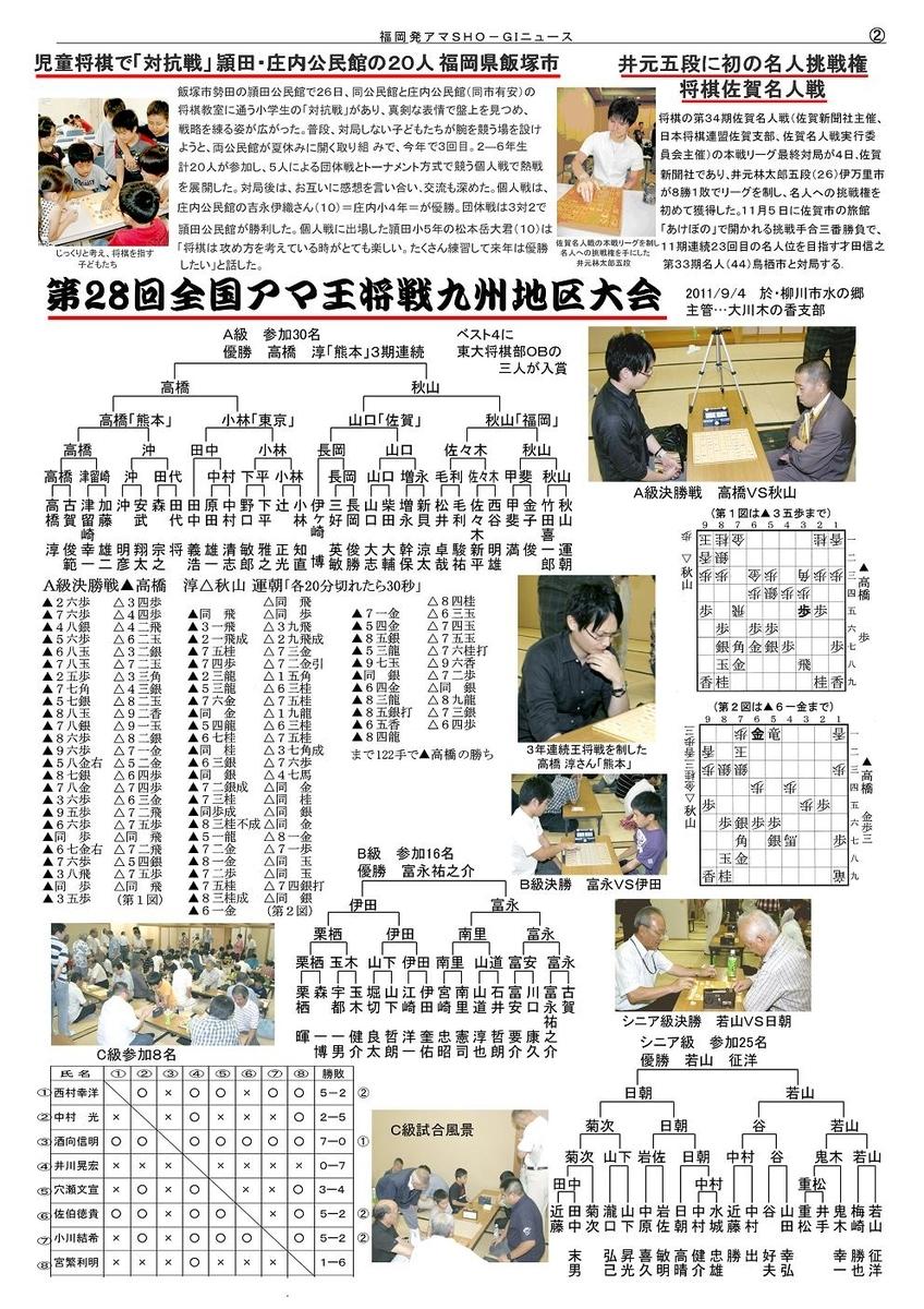 f:id:yume333:20110919103404j:plain
