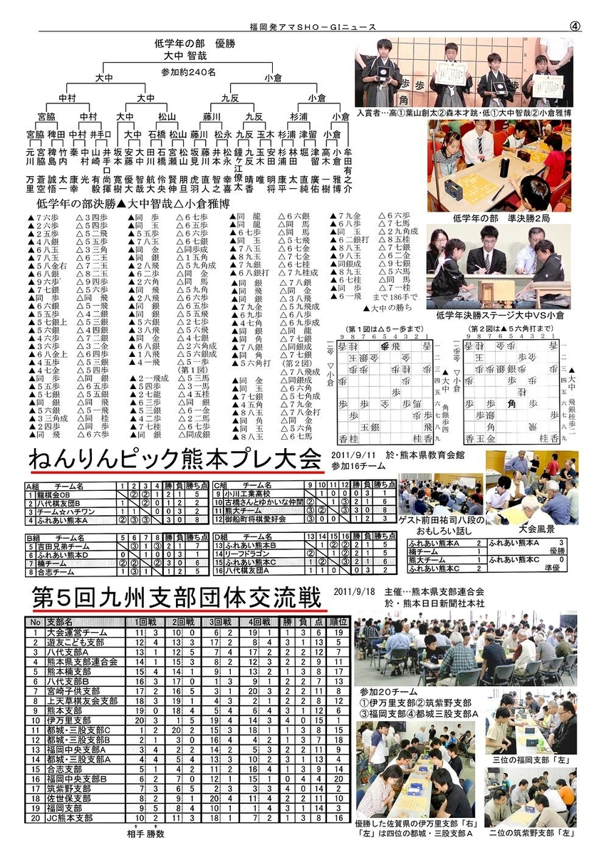 f:id:yume333:20110919103819j:plain