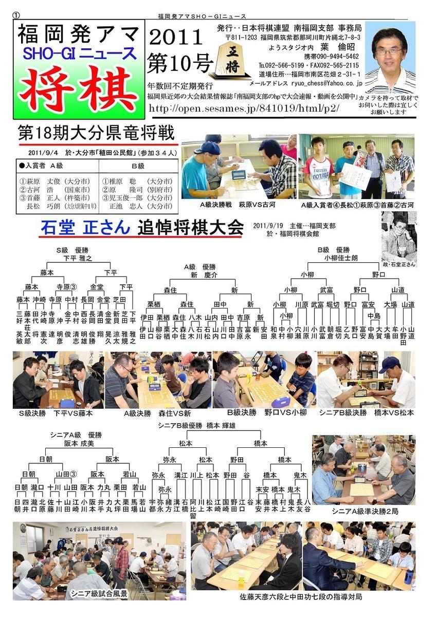 f:id:yume333:20111029152657j:plain