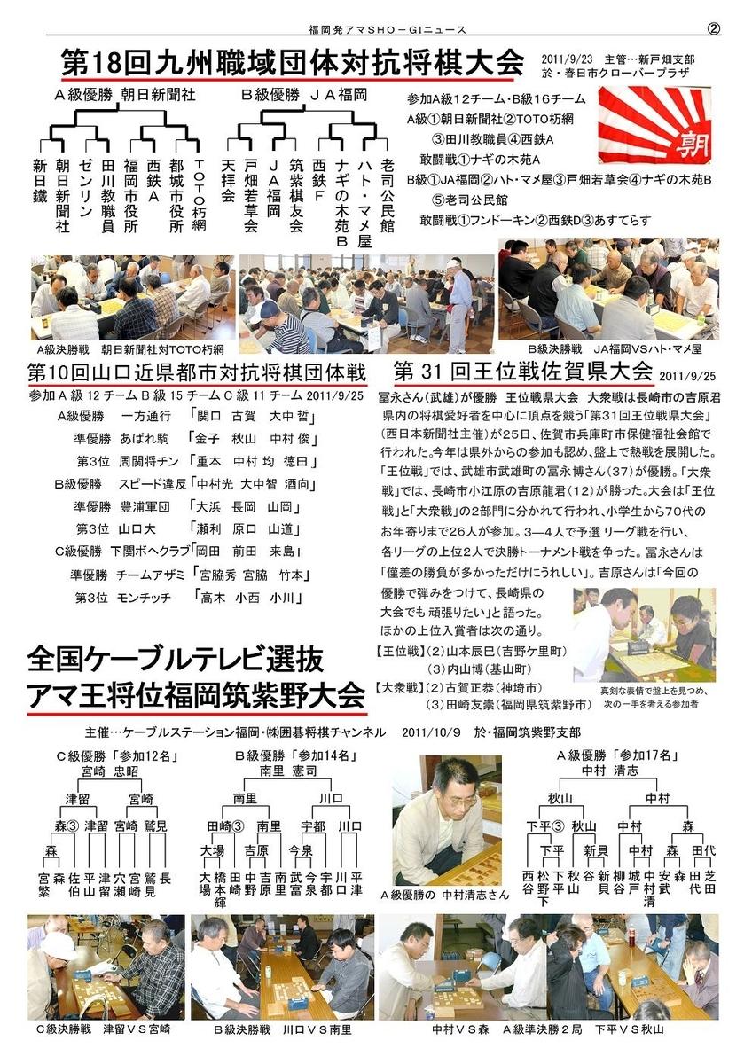 f:id:yume333:20111029153006j:plain