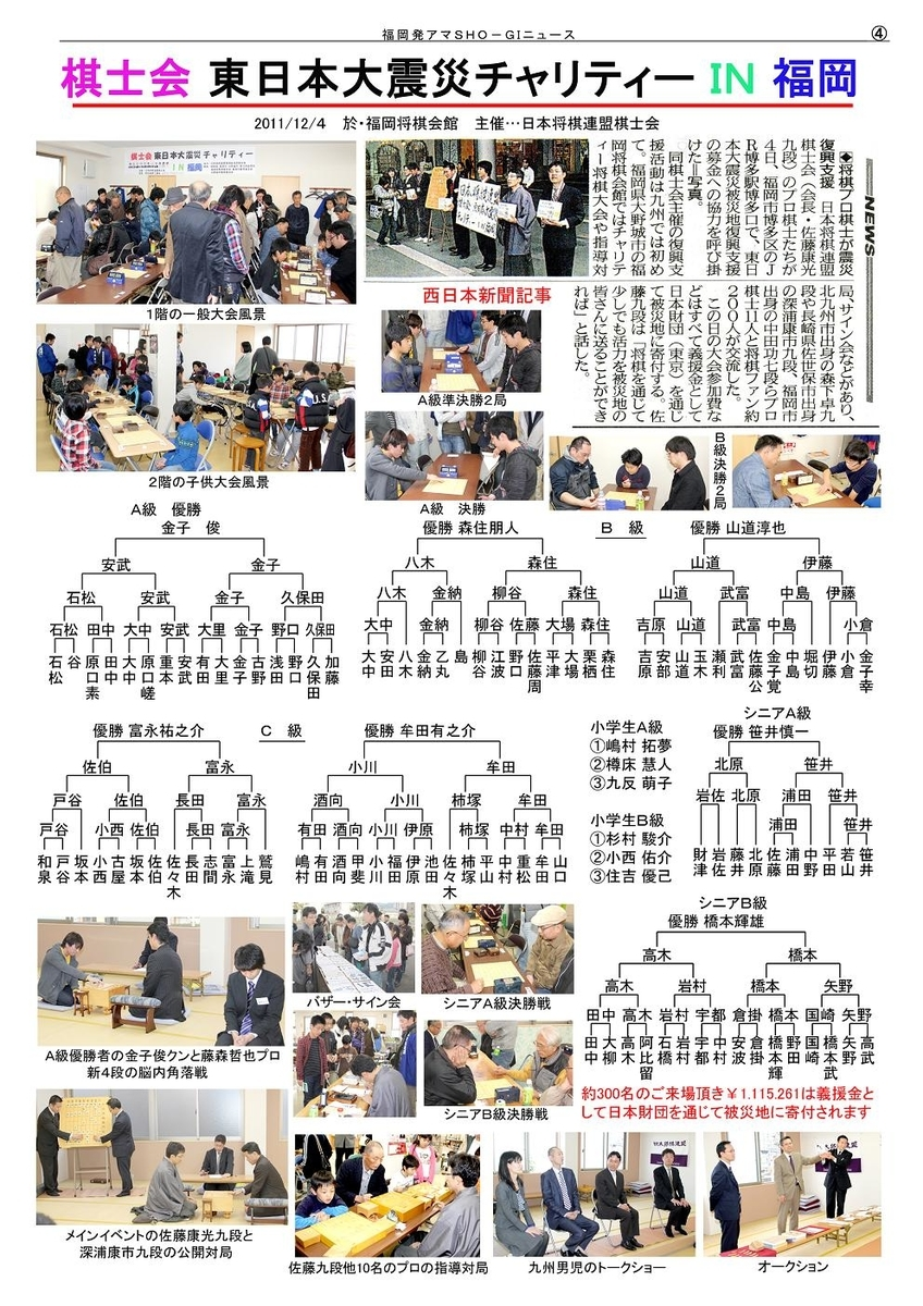 f:id:yume333:20111220092922j:plain
