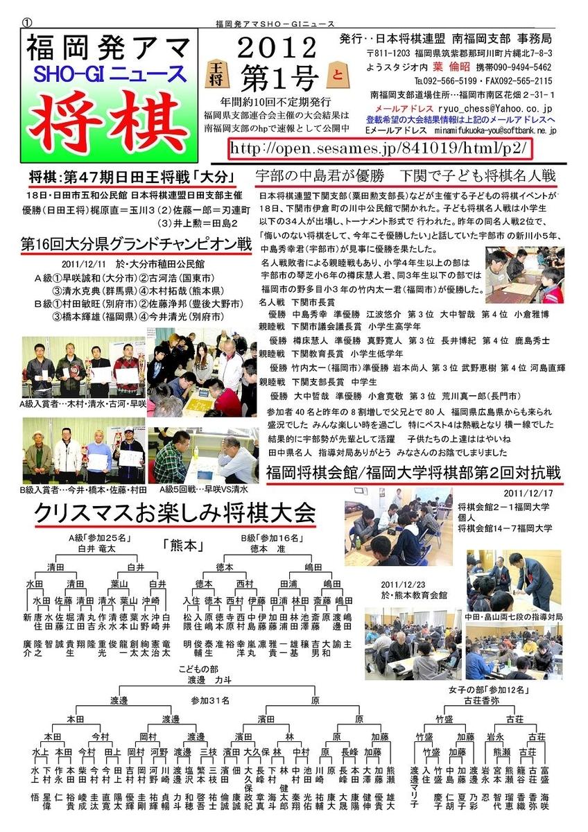 f:id:yume333:20120216073510j:plain