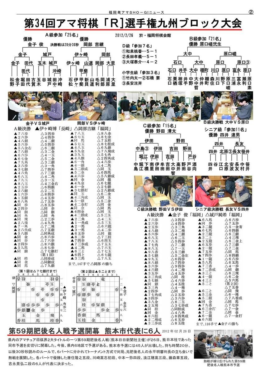f:id:yume333:20120326092525j:plain