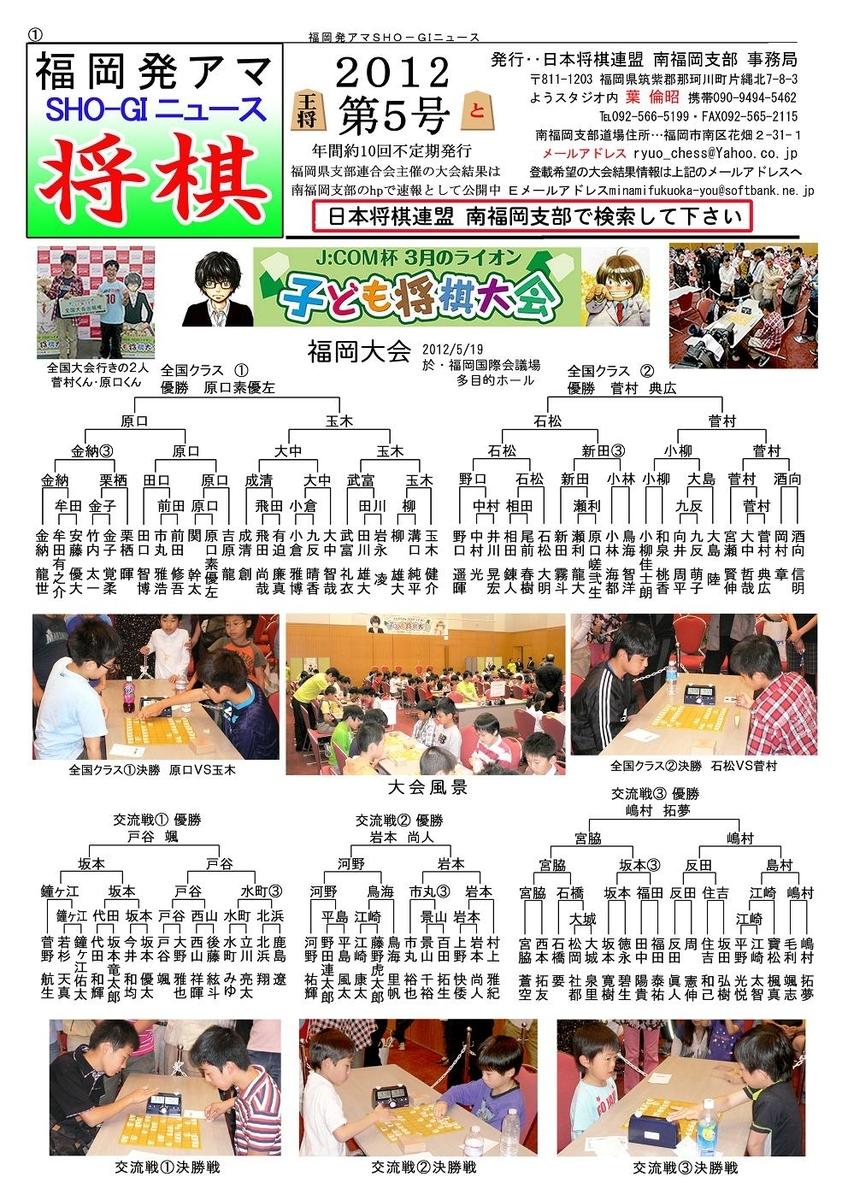f:id:yume333:20120620154028j:plain