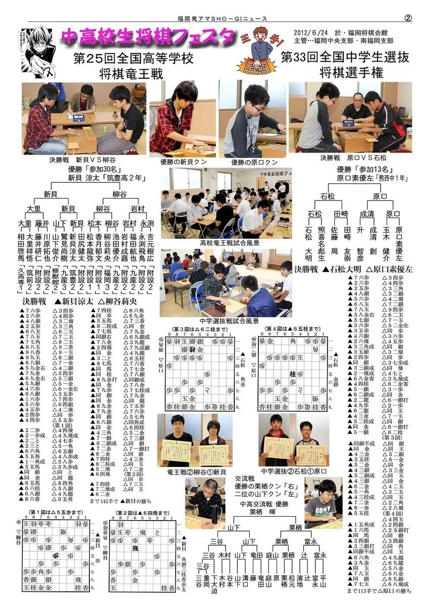 f:id:yume333:20120708235636j:plain