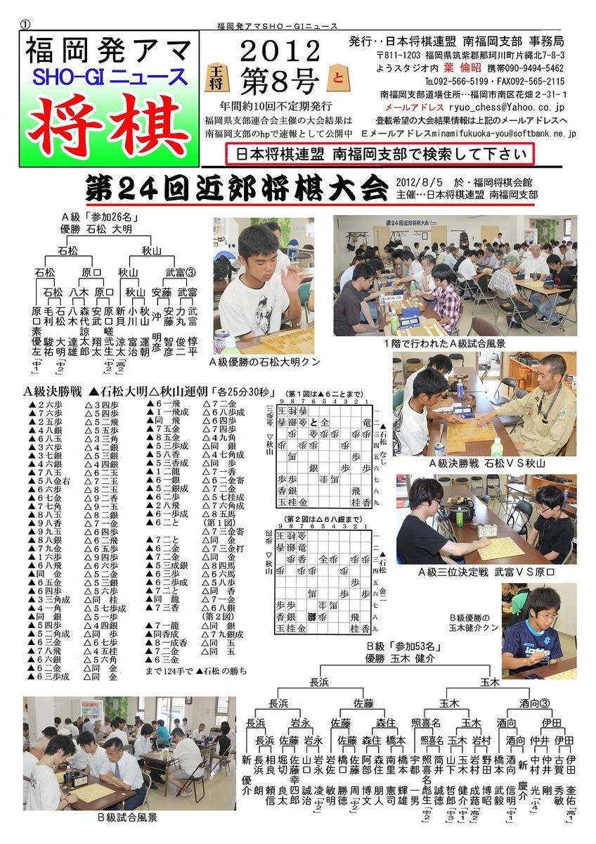 f:id:yume333:20120914083343j:plain