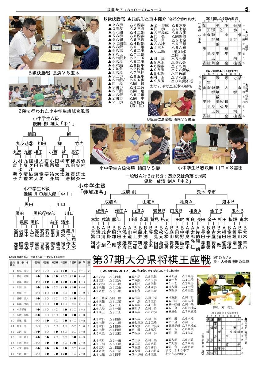 f:id:yume333:20120914083758j:plain