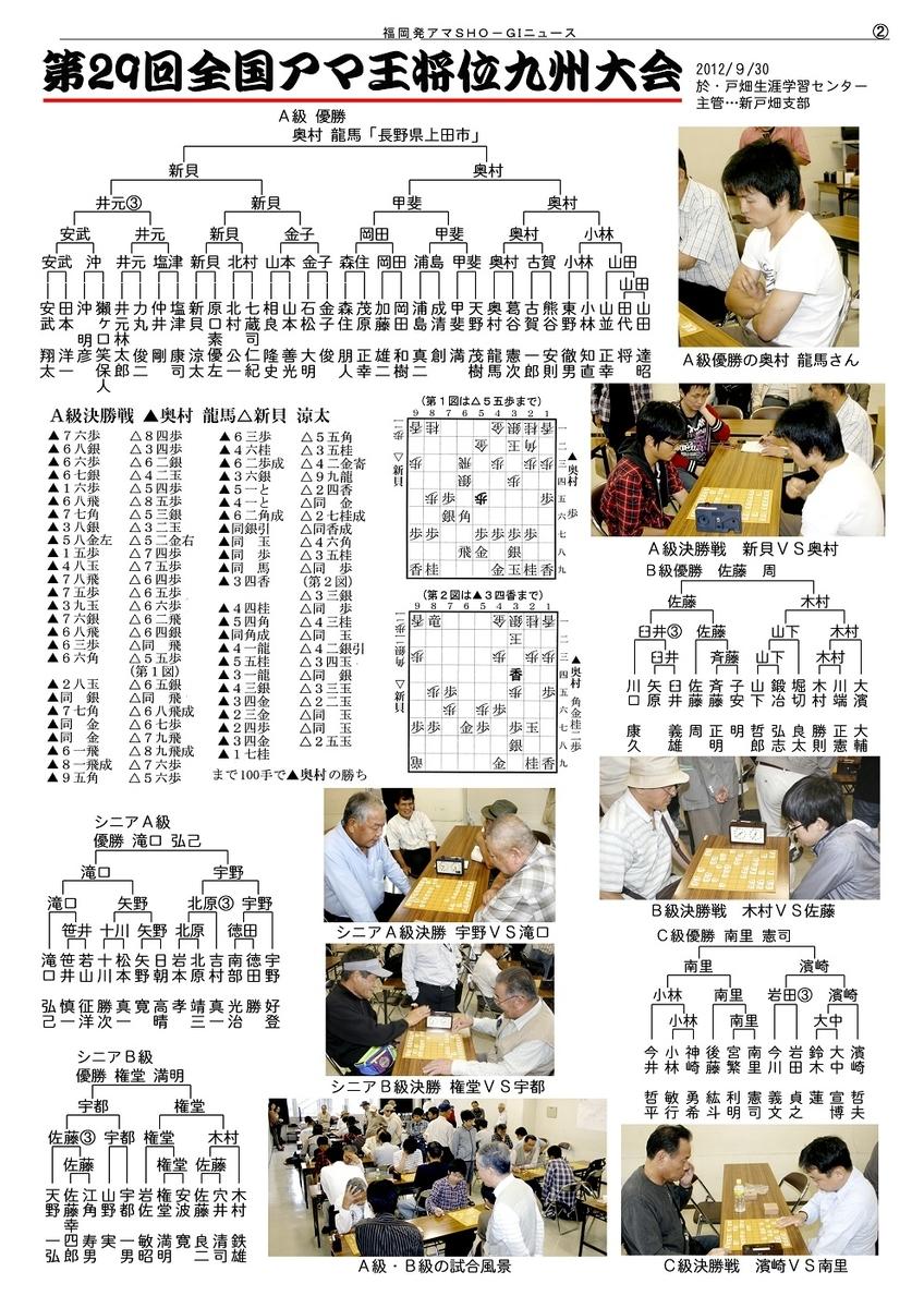 f:id:yume333:20121030072545j:plain