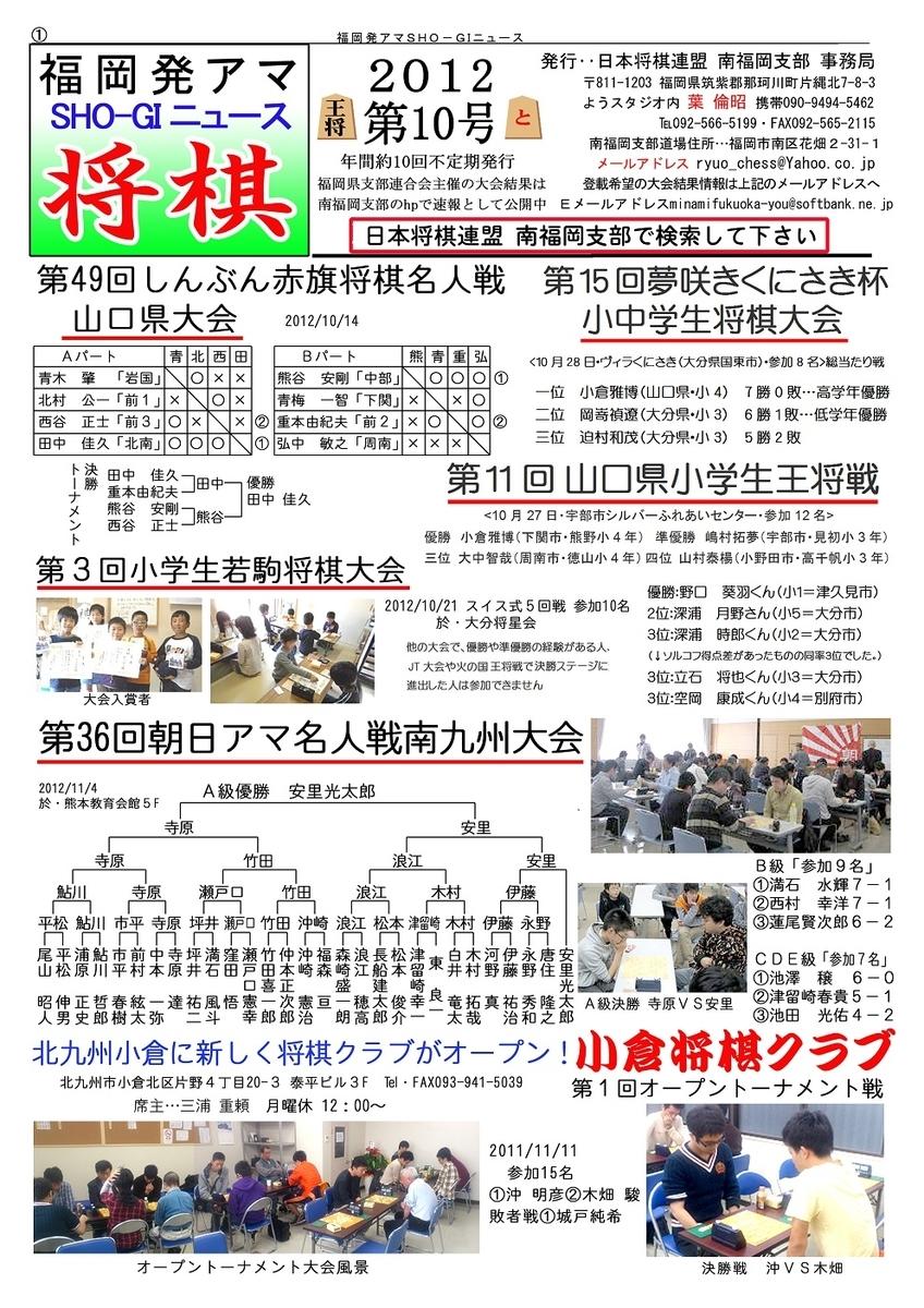 f:id:yume333:20121204171741j:plain