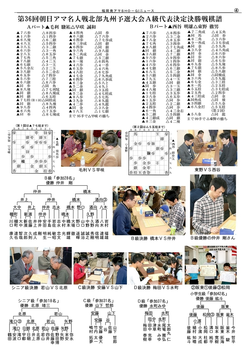f:id:yume333:20121204171905j:plain