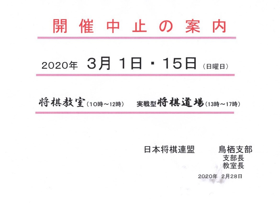 f:id:yume333:20200228161226j:plain