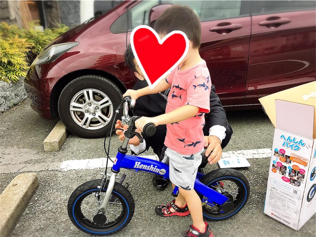 f:id:yume4450:20171008071457j:image
