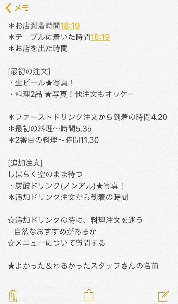 f:id:yume4450:20181026211021j:plain