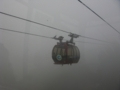 次はロープウェイで芦ノ湖方面へ 天気が悪く雲の中 揺れて怖かった