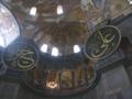 アヤ・ソフィアを見学 アラブ文字が装飾的