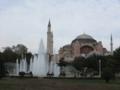アヤ・ソフィア(聖なる知恵と言う意味のイスラム寺院)