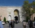 イスタンブール トプカプ宮殿 帝王の門