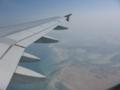 アブダビ乗換えで日本から約30時間で、やっとイスタンブールに到着