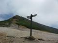 ついに360度視界が開ける赤岩の頭 左の三角は硫黄岳
