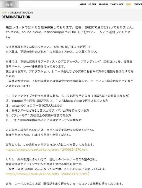 https://cdn-ak.f.st-hatena.com/images/fotolife/y/yume_nikki/20181101/20181101060159.jpg
