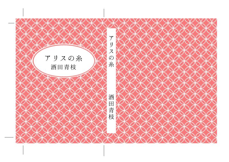f:id:yumebito826:20160209205732j:image:w360