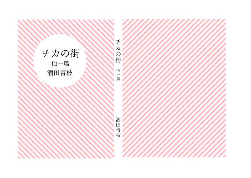 f:id:yumebito826:20160209205733j:image:w360