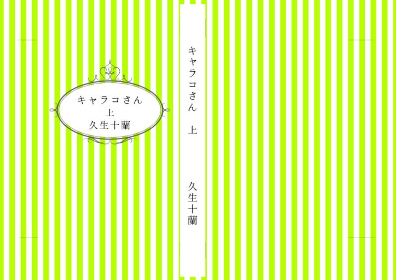 f:id:yumebito826:20160209205734j:image:w360