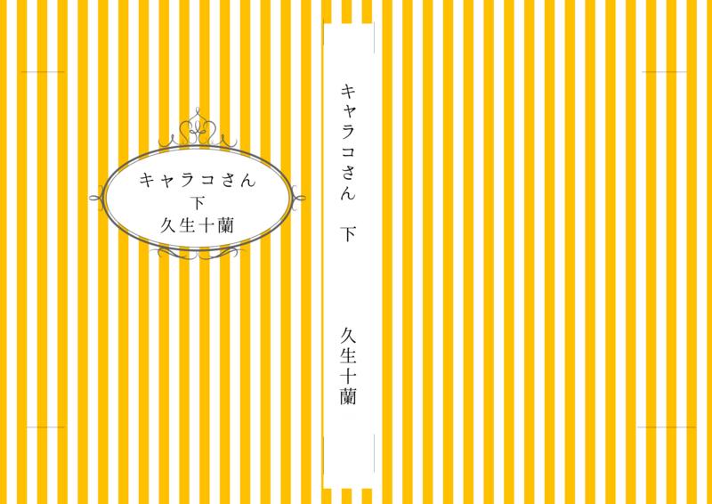 f:id:yumebito826:20160209205735j:image:w360