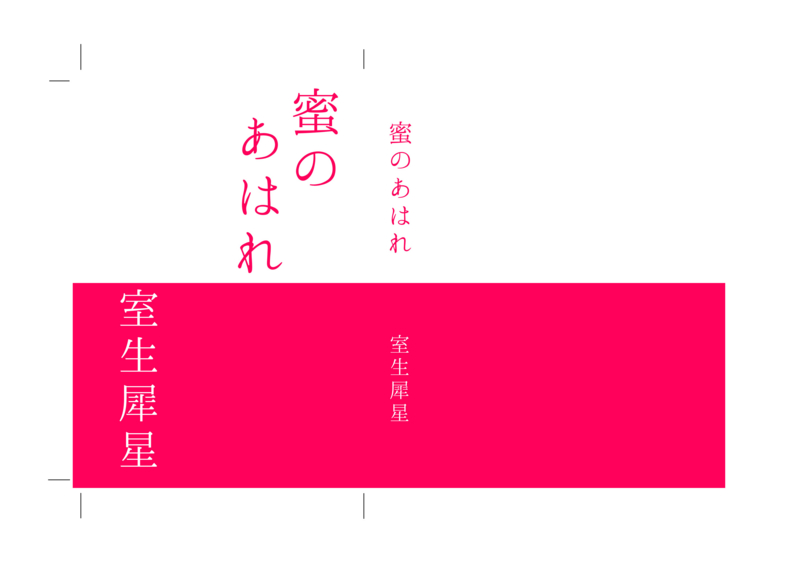 f:id:yumebito826:20160209205738j:image:w360