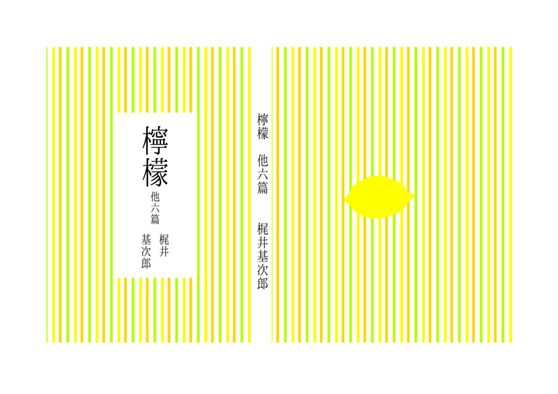 f:id:yumebito826:20160209205739j:image:w360