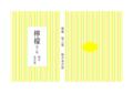 f:id:yumebito826:20160209205739j:image:medium