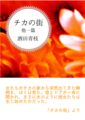 f:id:yumebito826:20160221162220j:image:medium
