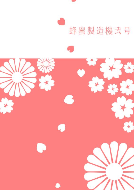 f:id:yumebito826:20170203184521p:image:w360