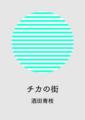 f:id:yumebito826:20170204223009p:image:medium