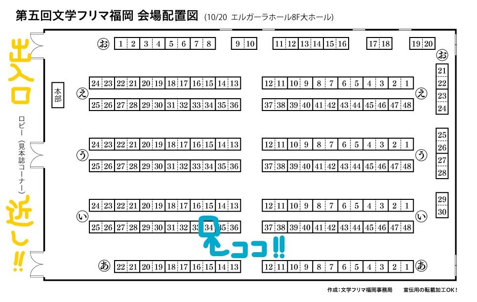 f:id:yumebito826:20190902202342j:plain