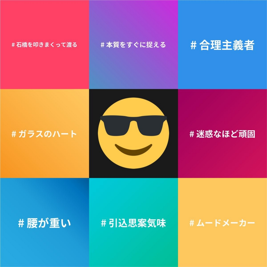 f:id:yumechan1028:20170519220034j:plain