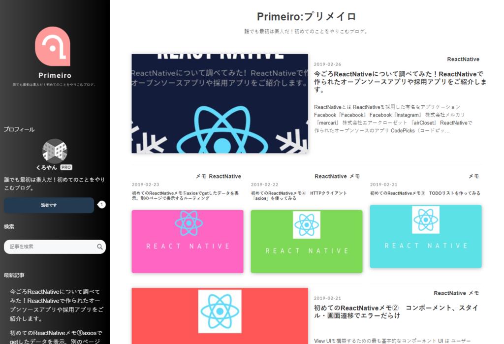 f:id:yumedasuke:20190308102908p:plain