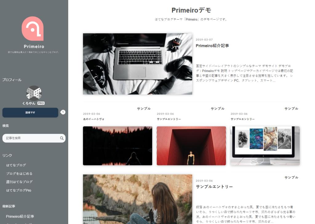 f:id:yumedasuke:20190308111432p:plain