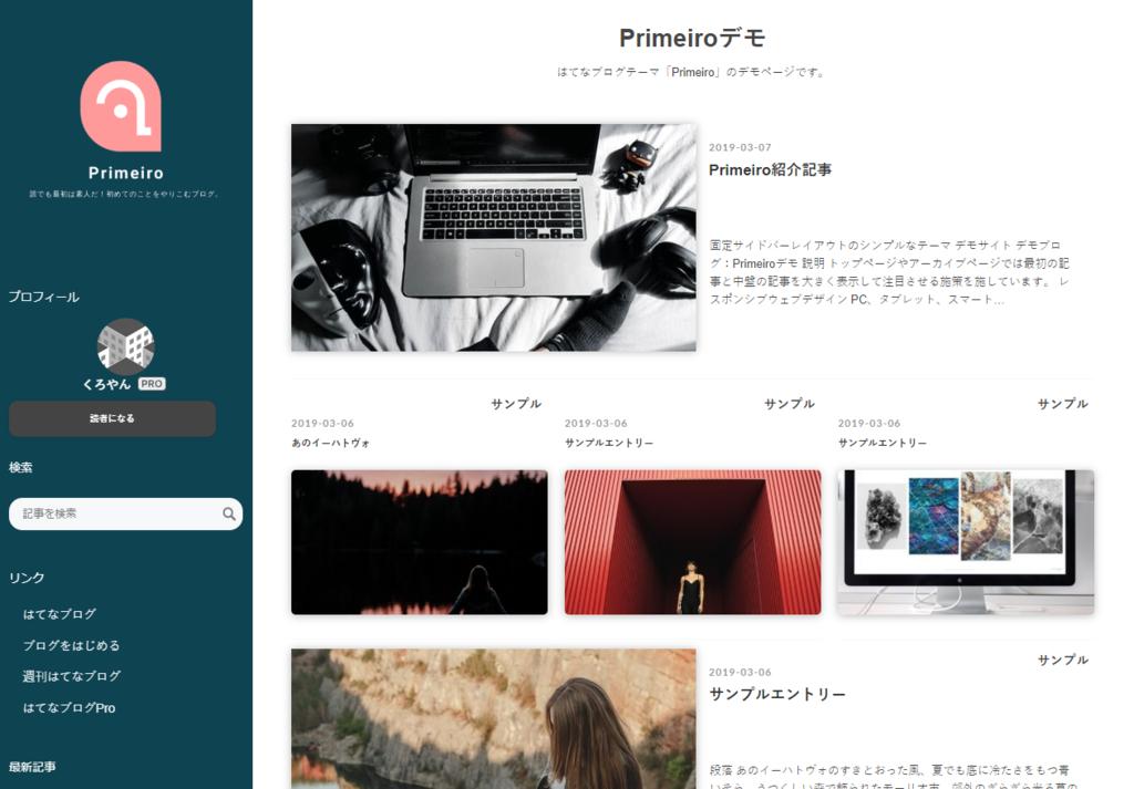 f:id:yumedasuke:20190308112550p:plain