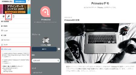 f:id:yumedasuke:20190308112926p:plain
