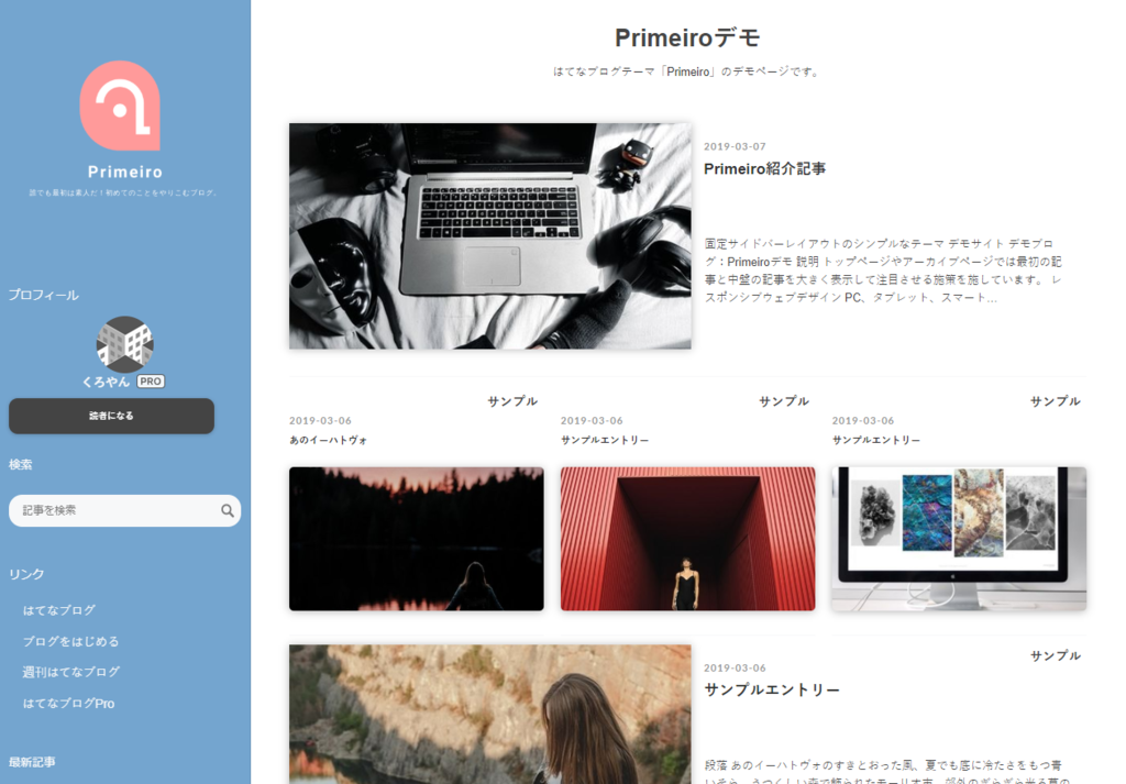f:id:yumedasuke:20190308113906p:plain